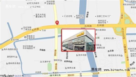 捷通欧宝4s中心地址:石祥路390号(石祥路