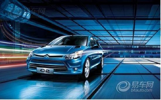 2012款雪铁龙C2已到店可预订 订金5000元