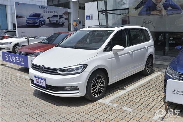 途安L新增六座版车型 选装包价格6000元