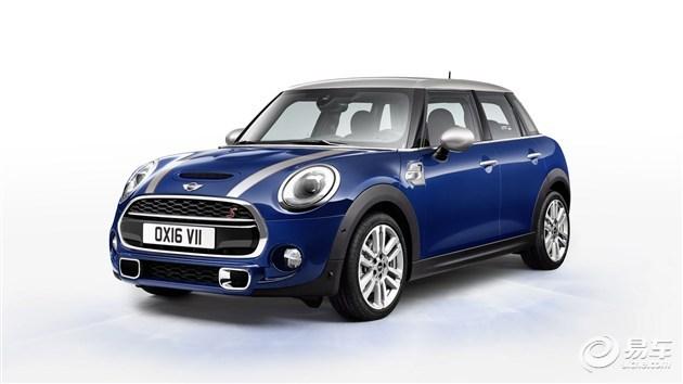 MINI SEVEN特别版车型上市 售28.5万元起