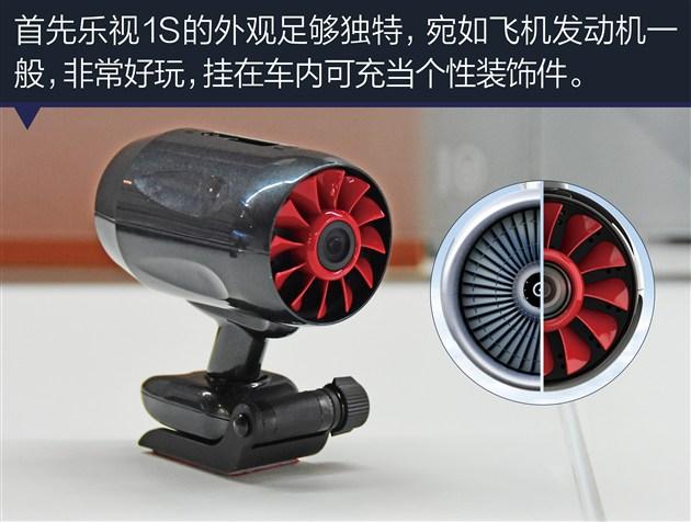 必威官网 4