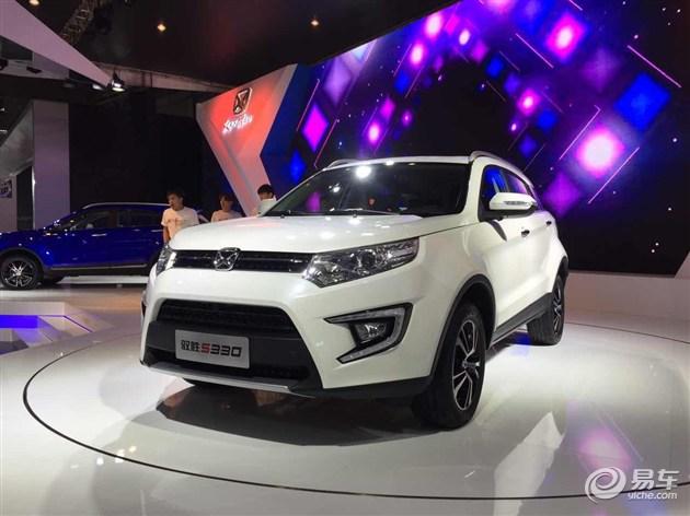 驭胜S330于9月26日上市 预售8.88万元起