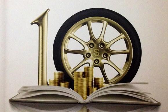 【观察】汽车金融拉动销量 但花好果难摘