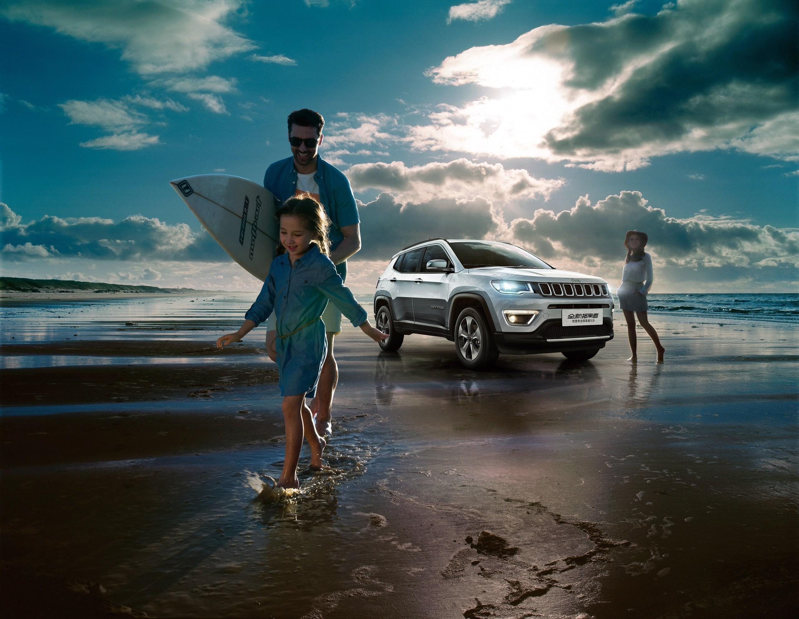国产Jeep新指南者发布 紧凑SUV/酷似大切