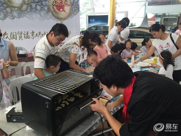 国贸福京烘焙DIY亲子活动圆满落幕