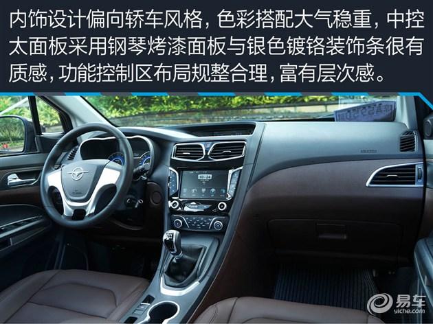 海马福美来七座版评测 最新福美来7座版车型详解高清图片