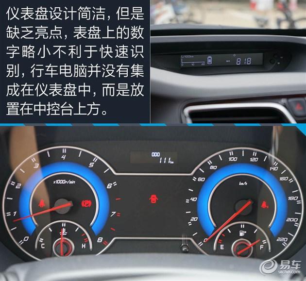 试驾福美来七座版 内饰稳重安全可靠 -海马福美来7座版评测 最新福美高清图片