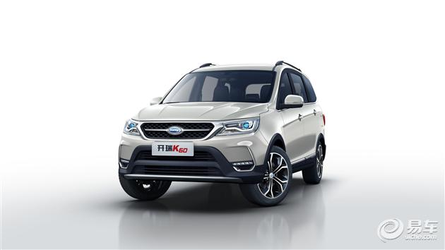 开瑞K60公布预售价 售5.9万-7.9万元