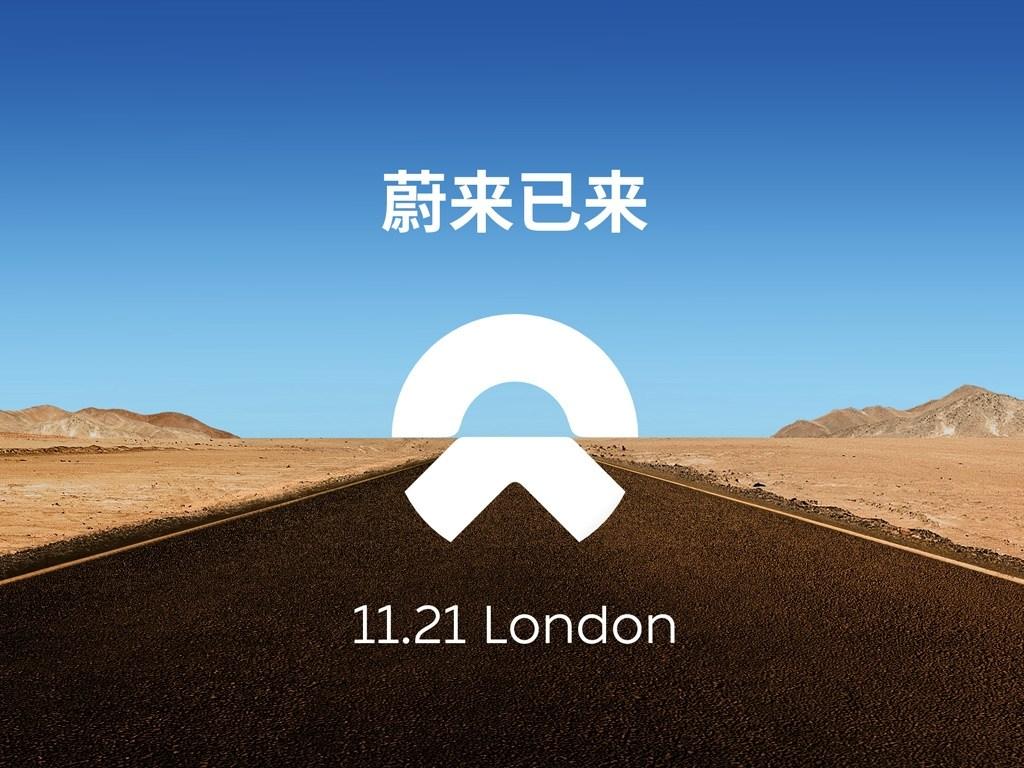 蔚来汽车品牌LOGO发布 11月21日新车亮相