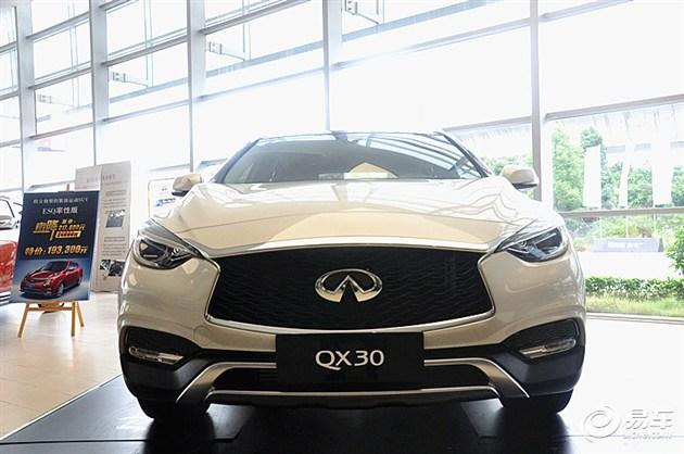 预售26万起 中山吉诺新QX30火热预订中