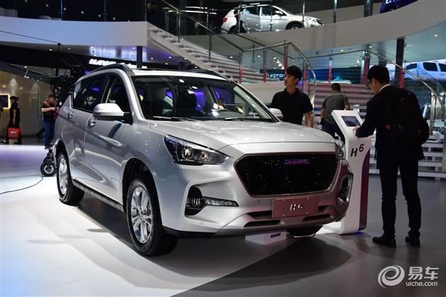 新款哈弗H6亮相广州车展 燃油消耗优化