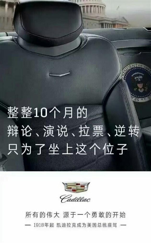 上海和美汽車------專業凱雷德定制廠家