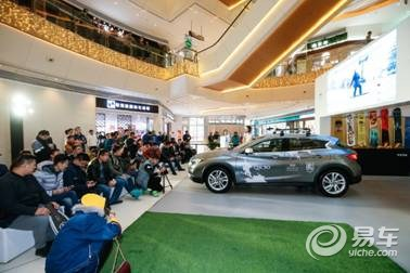 东风英菲尼迪双年盛会—全系体验活动