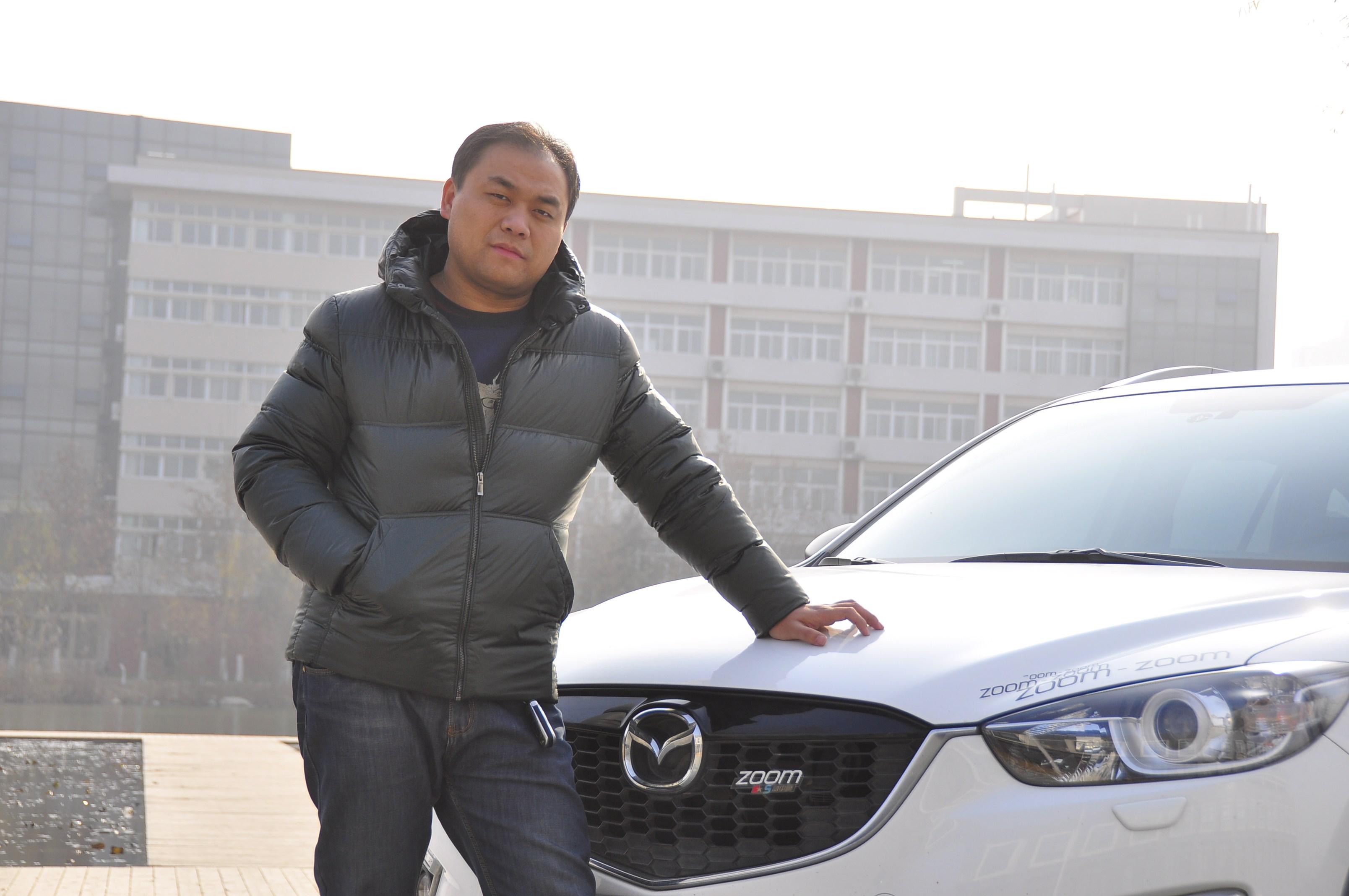魂动而立之年  长安马自达CX-5车主访谈