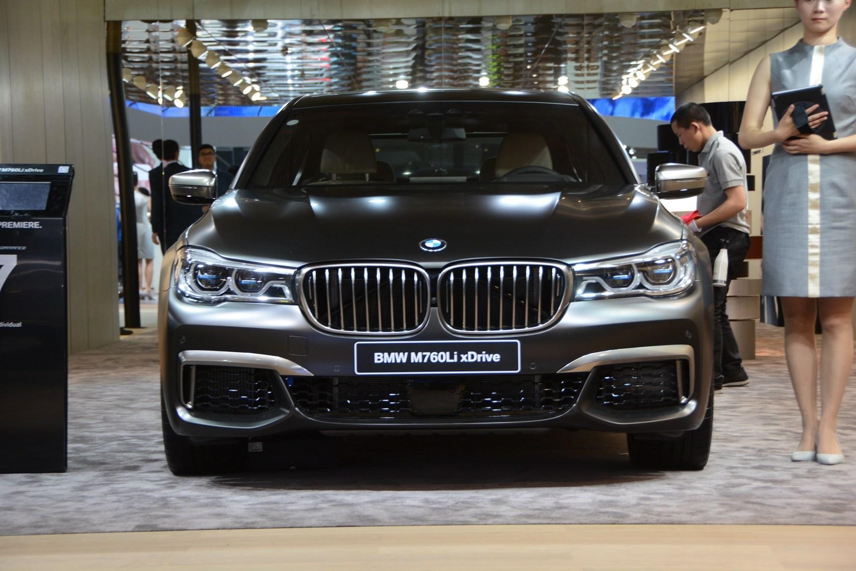 宝马M760Li或1月14日上市 预售266.8万元
