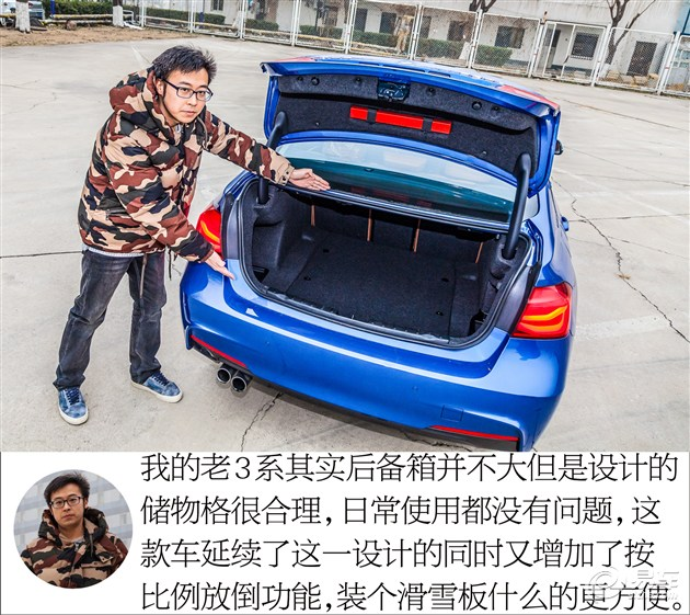 我眼中的bmw 新3系 宝马老车主访谈图片锦集 四川在线 汽车频道