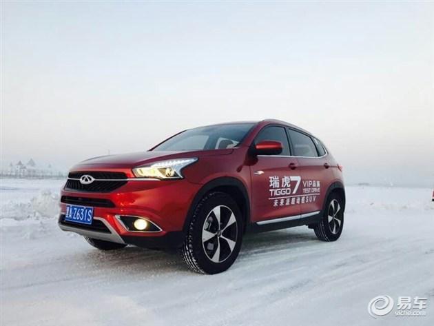 虎眼看中国——奇瑞东北大区冰雪试驾会