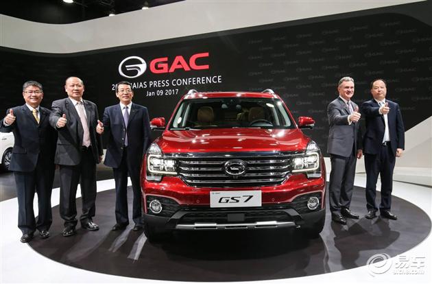 广汽传祺GS7首发与国际汽车品牌同台竞技