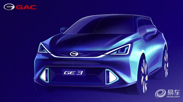 广汽纯电SUV传祺GE3将于北美车展首发