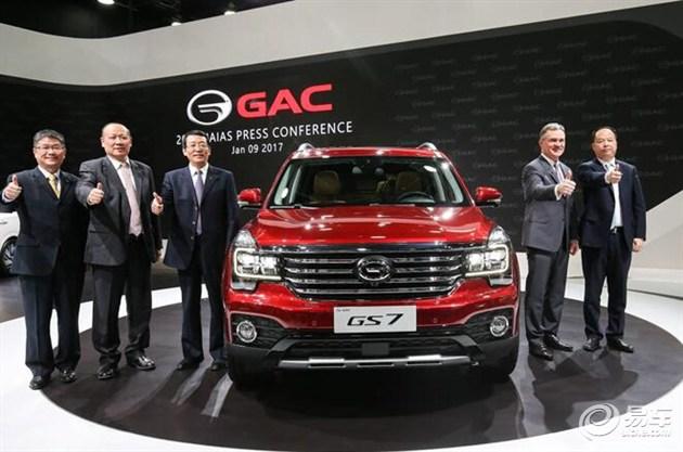 传祺GS7 全球首发与国际汽车品牌同台竞技