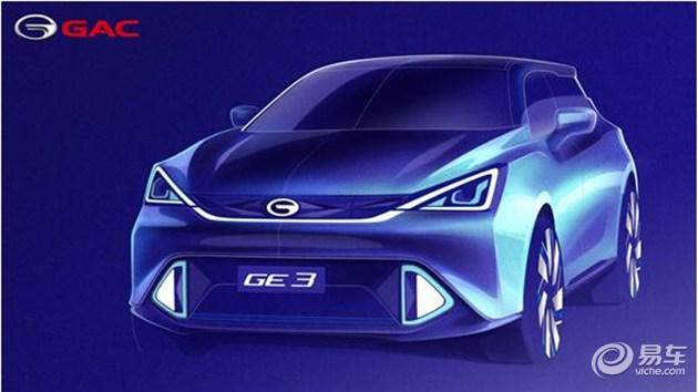 加速纯电SUV传祺GE3 将于北美车展首发