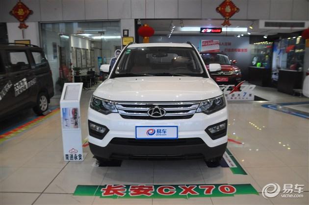 南通永安长安CX70 1.5T已到店,欢迎品鉴