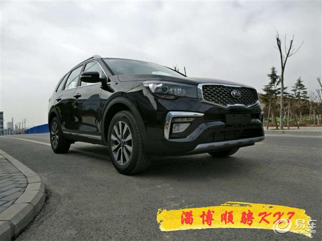 淄博顺骋起亚KX7实车到店 试乘试驾活动