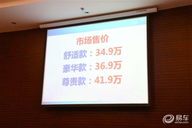 览众B5房车正式上市 售34.9万-42.8万元