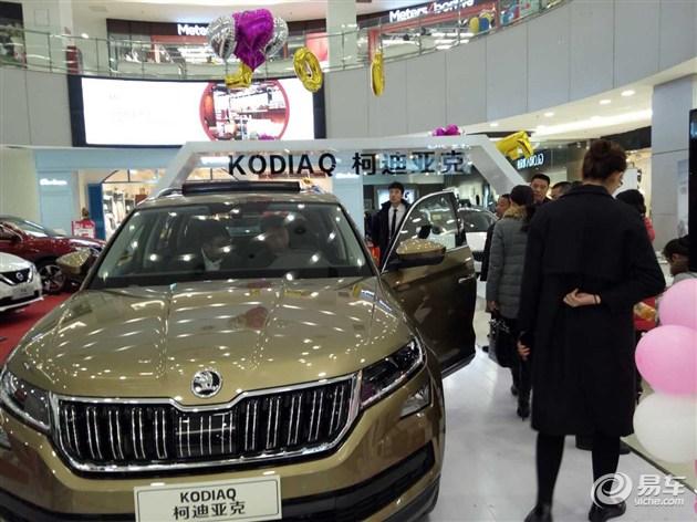 斯柯达全功能大SUV——柯迪亚克震撼来袭