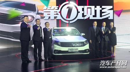 全新景逸S50开启东风风行的2.0均衡时代