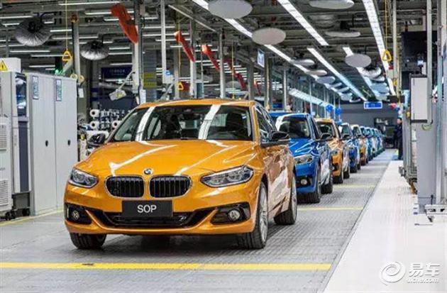 营口燕宝 全新BMW1系三厢版火热预订中
