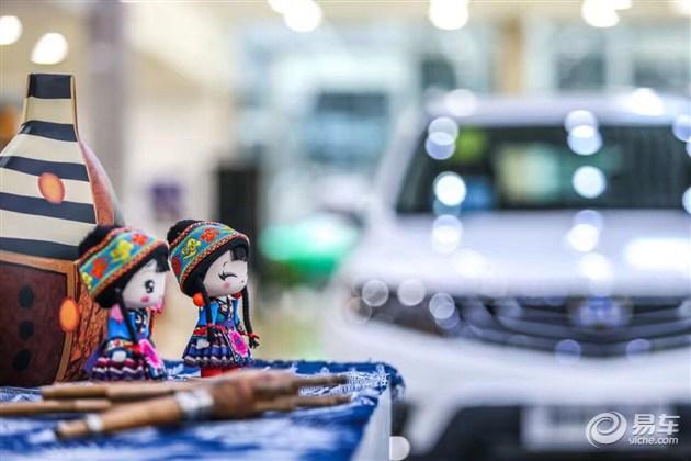 吉利远景SUV高清图片