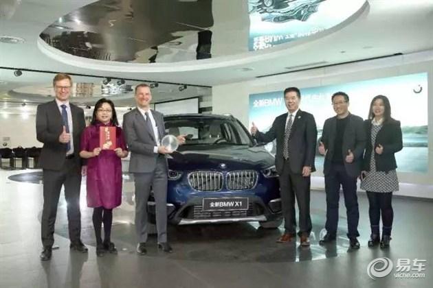"""悦分享全新BMW X1荣膺""""2016年度安全车"""""""