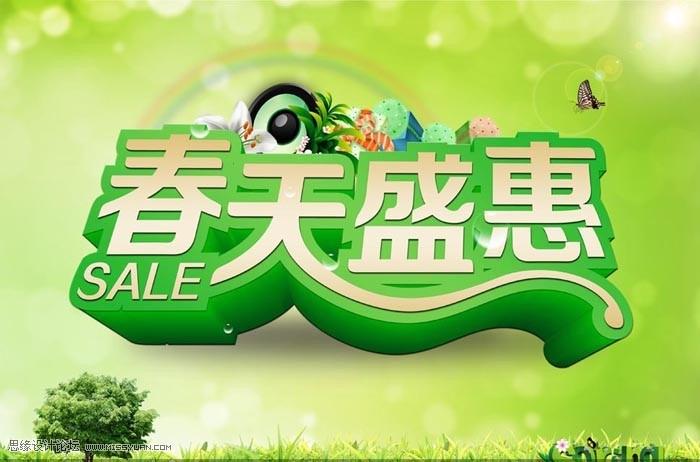 3月4-5日驰骏众泰汽车阳春三月缤纷购车节