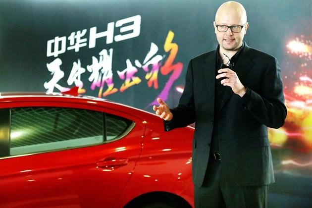 中华H3设计解读 高颜值外观设计是重点