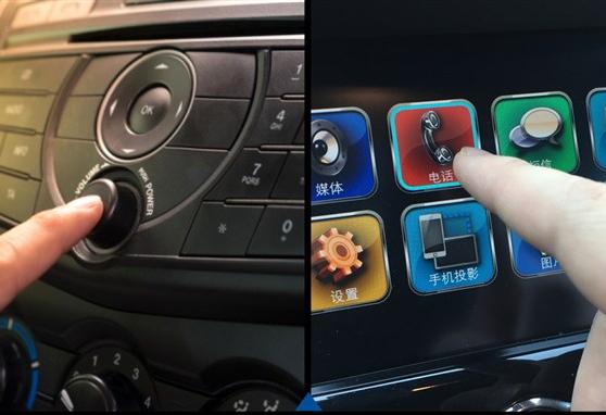 触控VS机械键钮 以后再也不用撕X了!