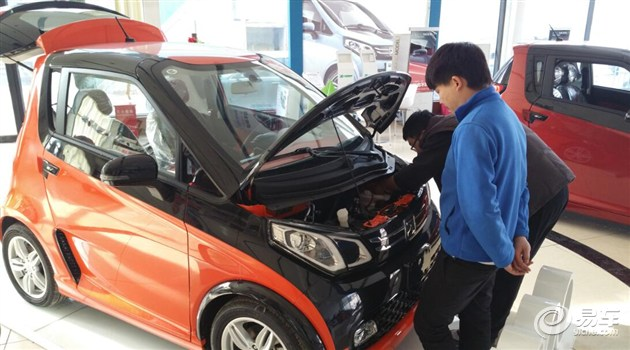 橙 意满满,众泰E200电动车新车到店