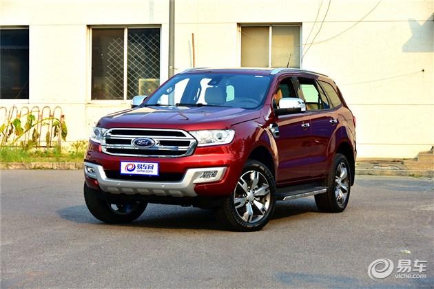 福特新款撼路者4月5日上市 配置升级/增5座车型