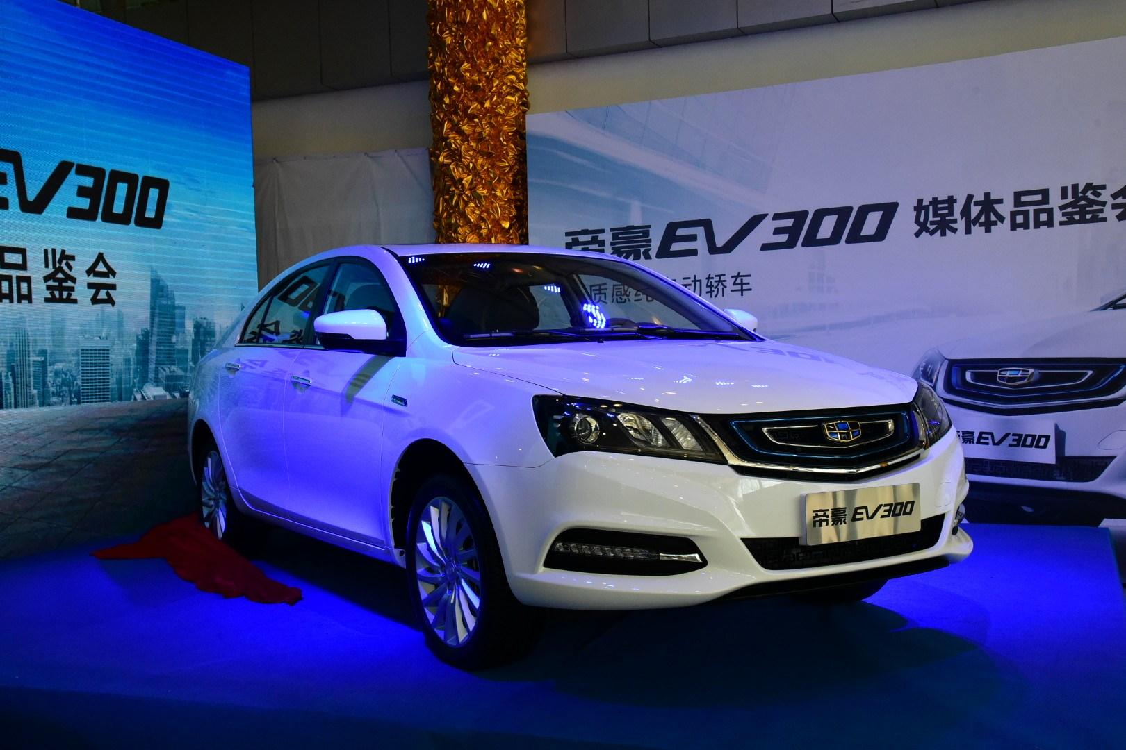 吉利帝豪EV300上市 实售12.88万-14.98万元