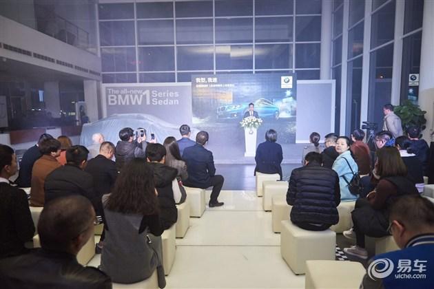 全新BMW1系耀世登陆丽水起售价20.48万元