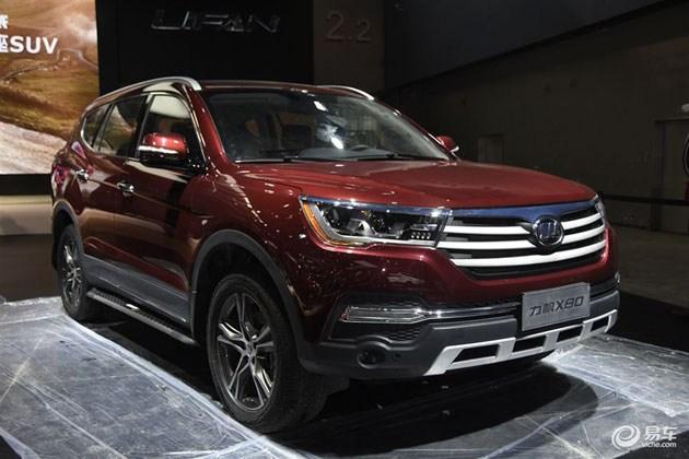 力帆X80将于3月28日上市 中型7座SUV新选择