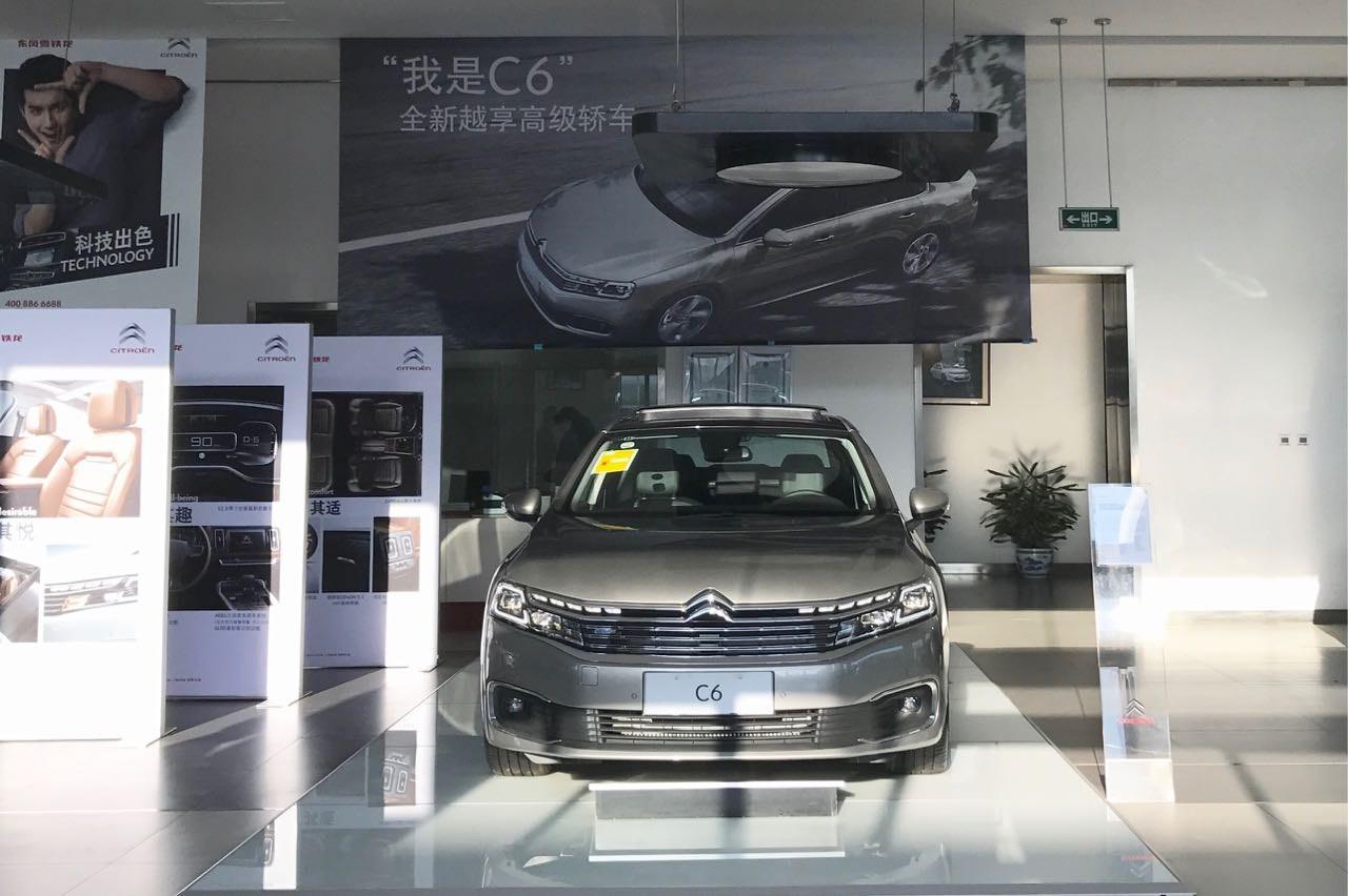 【新车季考】上市将近半年 C6中高配车型销量占比达七成