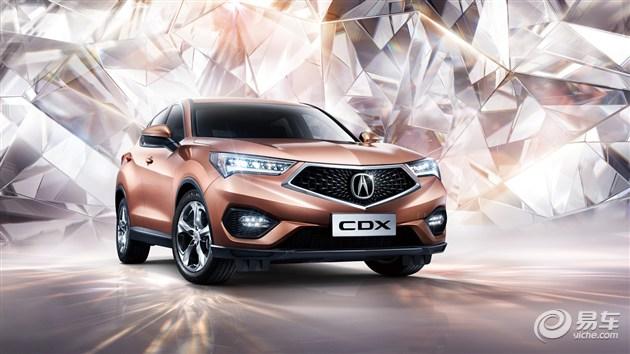 广汽Acura CDX:颠覆豪华SUV格局的扛鼎之作