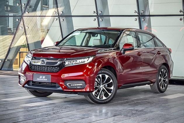 冠道1.5T于3月29日上市 4款车型/预计22万元起售