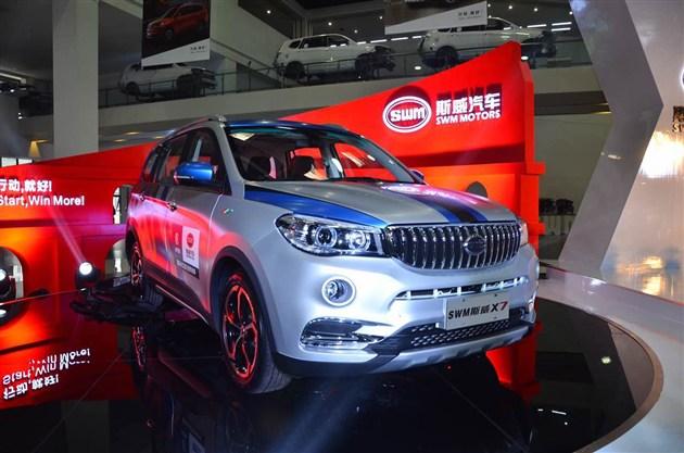 SWM斯威X7国际米兰限量版发布 米兰色调车身 附马特拉齐签名