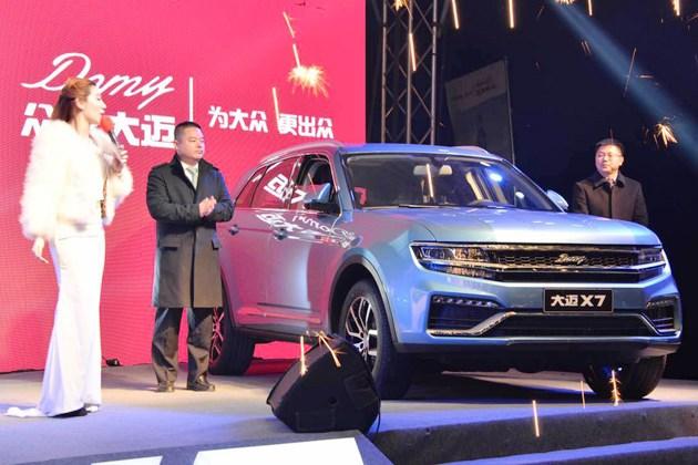 众泰大迈X7上市 售价10.49-13.09万元 紧凑级价格中级车尺寸