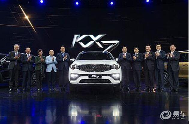 东风悦达起亚KX7大七座SUV承德区域震撼上市