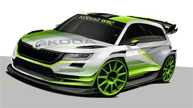斯柯达推Kodiaq WRC版 2018年初亮相/搭2.0T动力