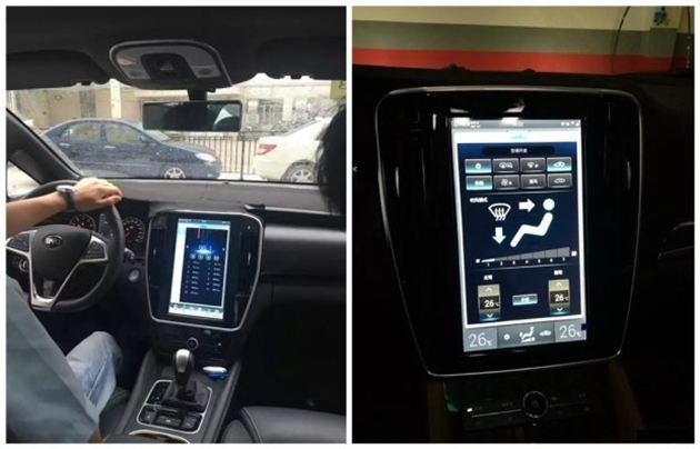 比亚迪宋7座版或上海车展发布 装备大尺寸中控屏