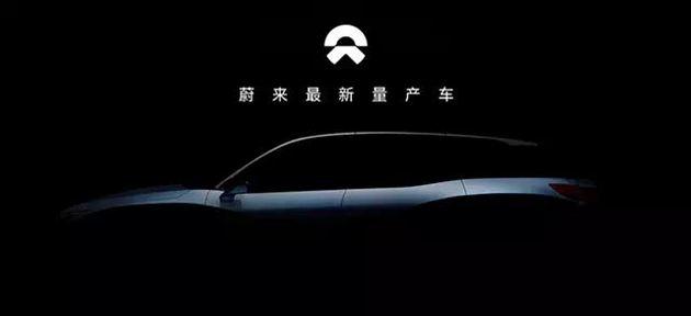 蔚来汽车发布ES8首张预告图 全新SUV上海车展发布